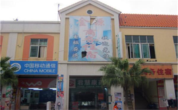 金华房屋结构抗震检测