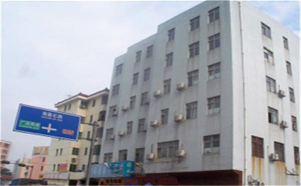 宁波房屋结构抗震检测