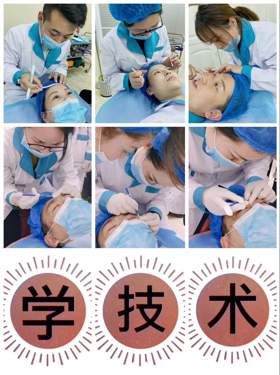 惠州医疗美容培训机构