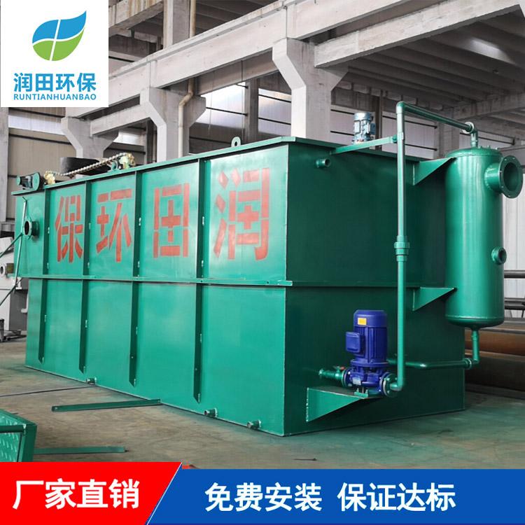 天津销售气浮机