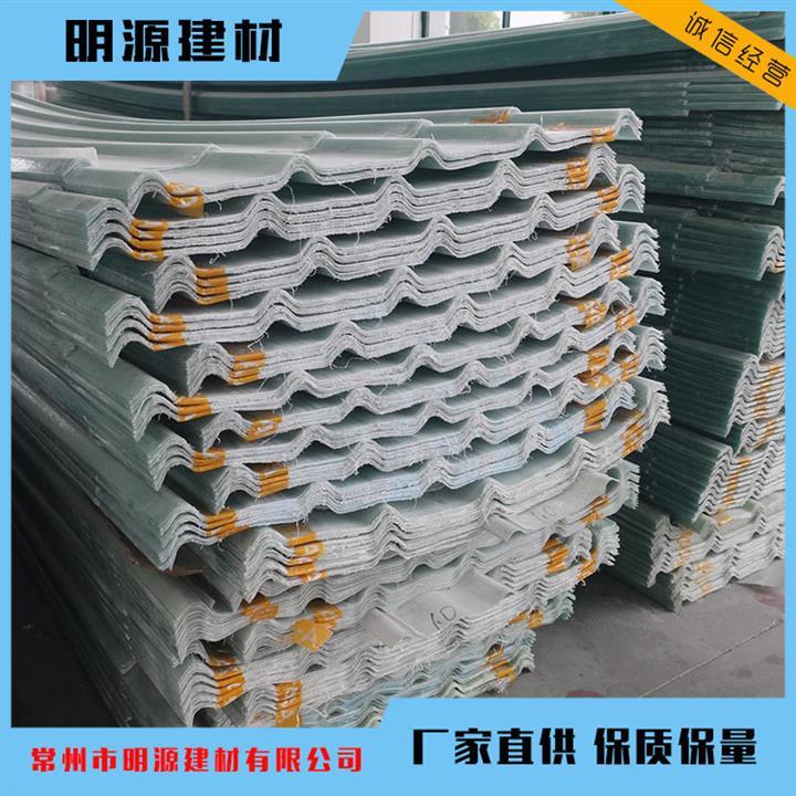 桂林玻璃钢瓦厂家