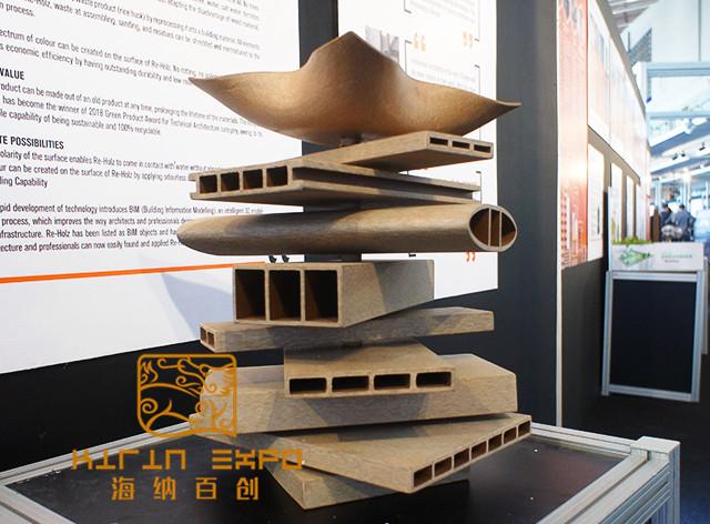 2020国际雅加达建材展会