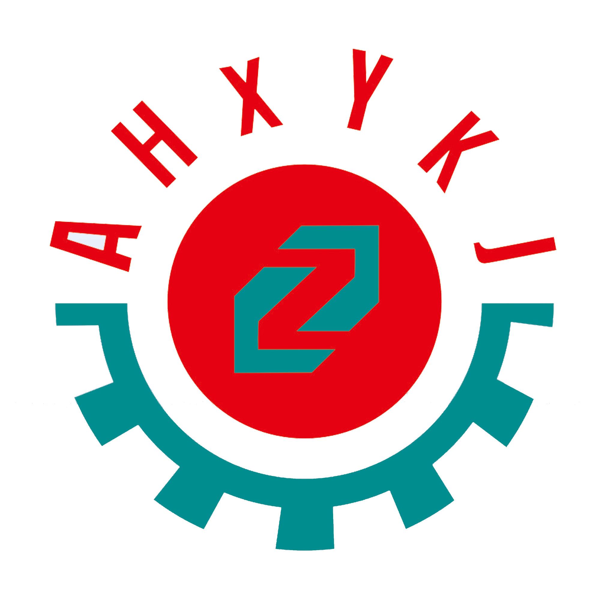 安徽信遠包裝科技有限公司