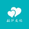 重慶敏護文化傳播有限公司