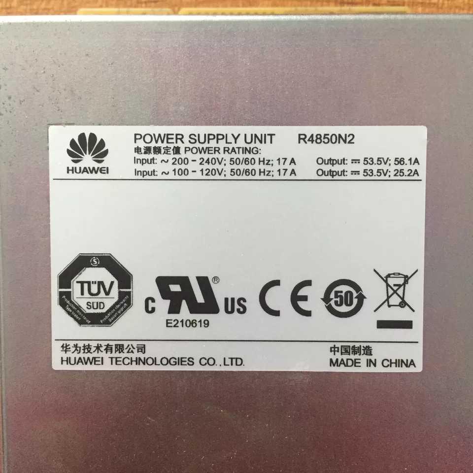 衡阳华为R4850电源模块型号