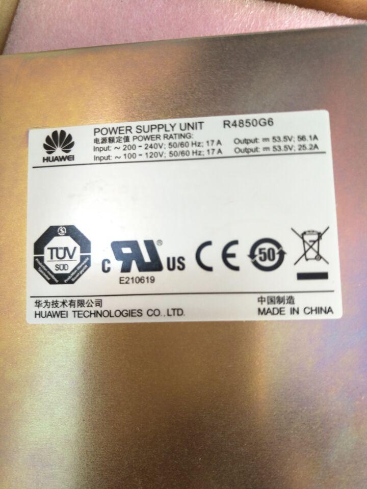 大连华为R4850电源模块出售