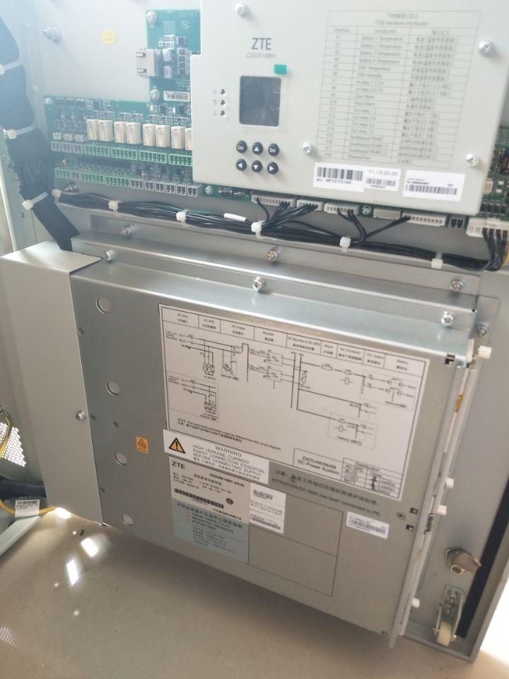 昆明中兴ZXDU68H001壁挂式电源