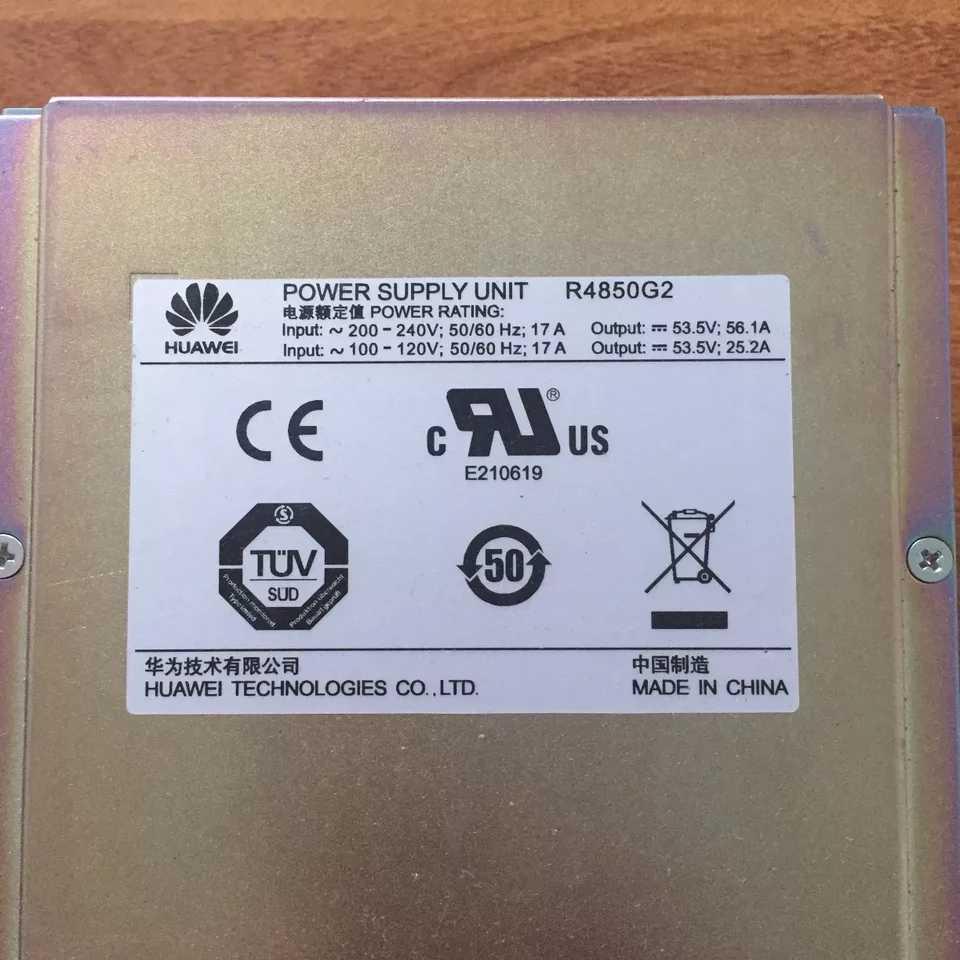 滁州华为R4850电源模块加工