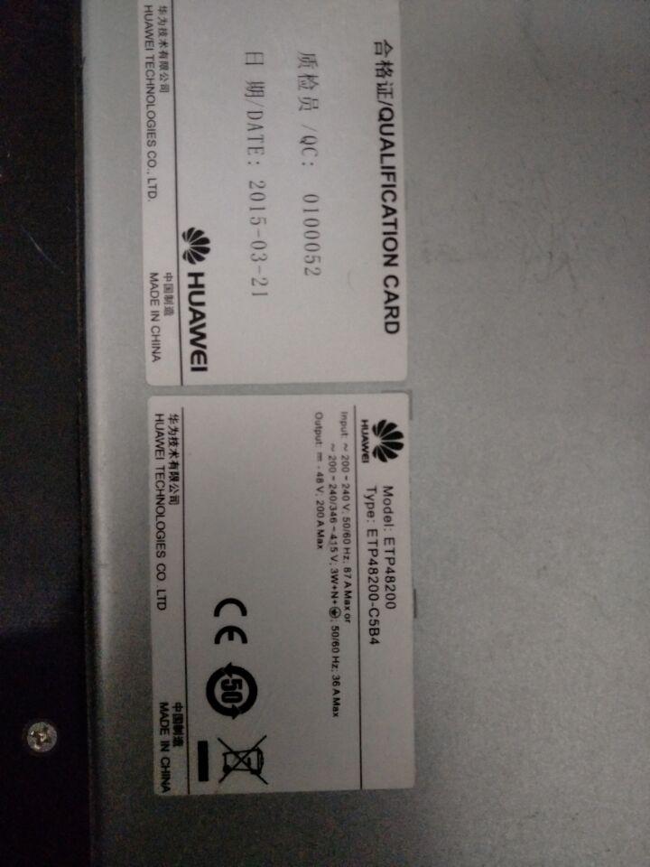 金华华为ETP48200A嵌入式通信电源报价