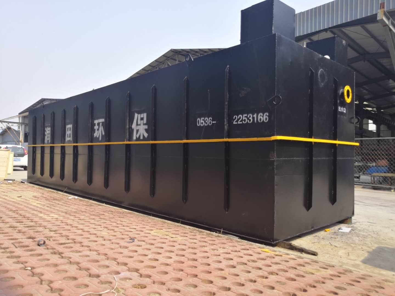 宁波一体化污水处理设备出租