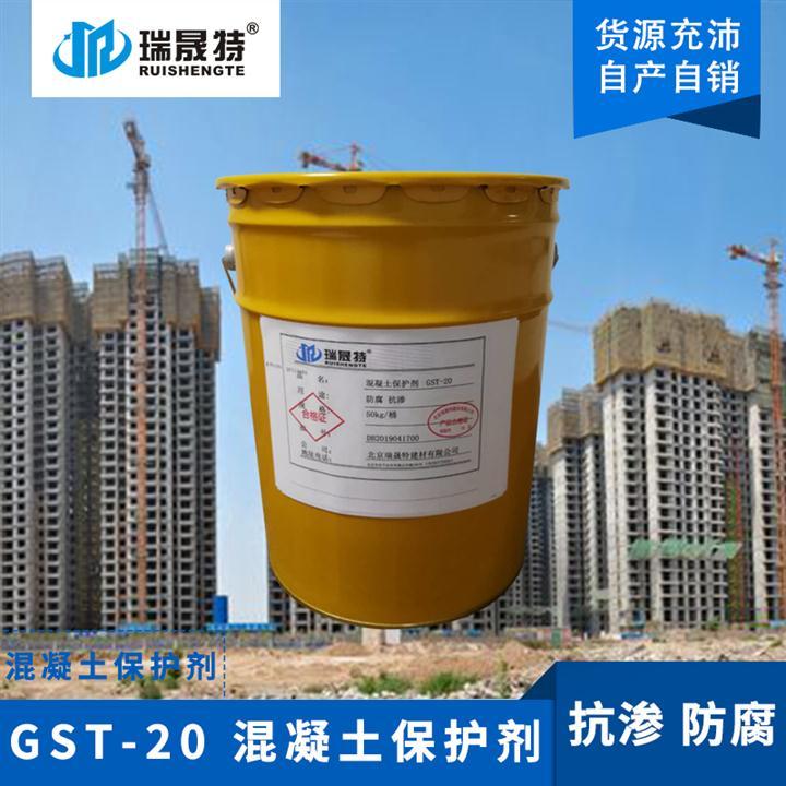 滁州聚合物乳液厂