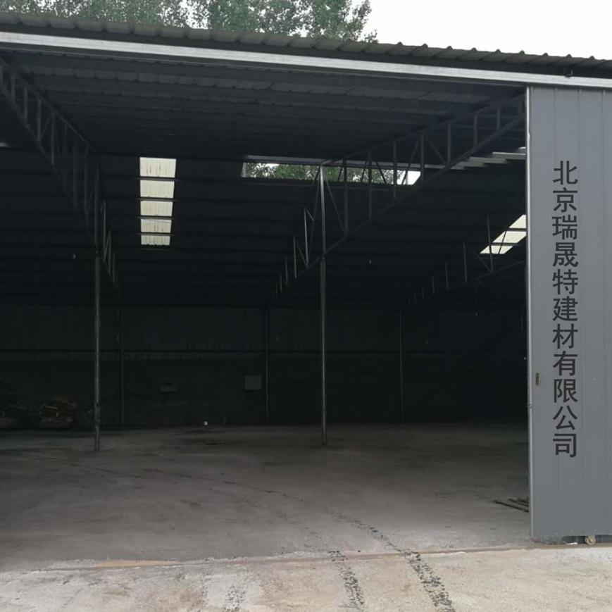 通用型水泥基灌浆料生产商