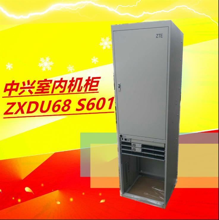 南宁中兴ZXDU68S601室内电源批发