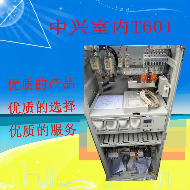 柳州中兴ZXDU68T601报价