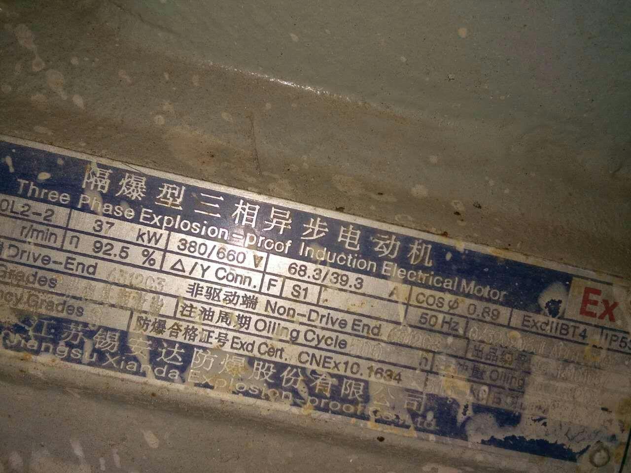 商丘泥浆脱水机加工厂