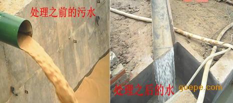 太原泥浆脱水机加工厂