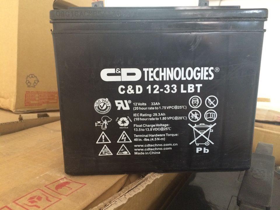 原装大力神蓄电池备用电源
