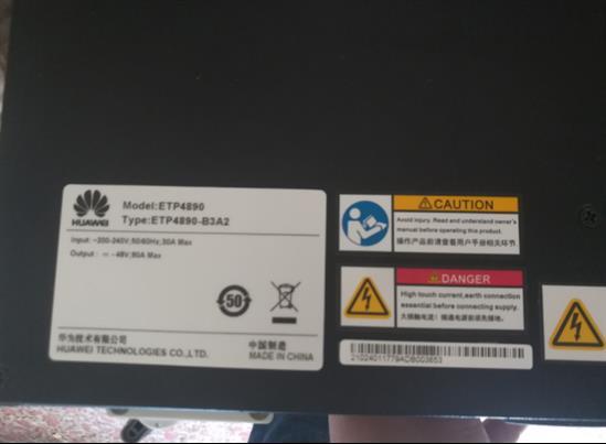 柳州华为ETP4890A2嵌入式电源厂商