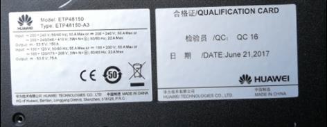 襄阳华为ETP48150A3嵌入式通信电源