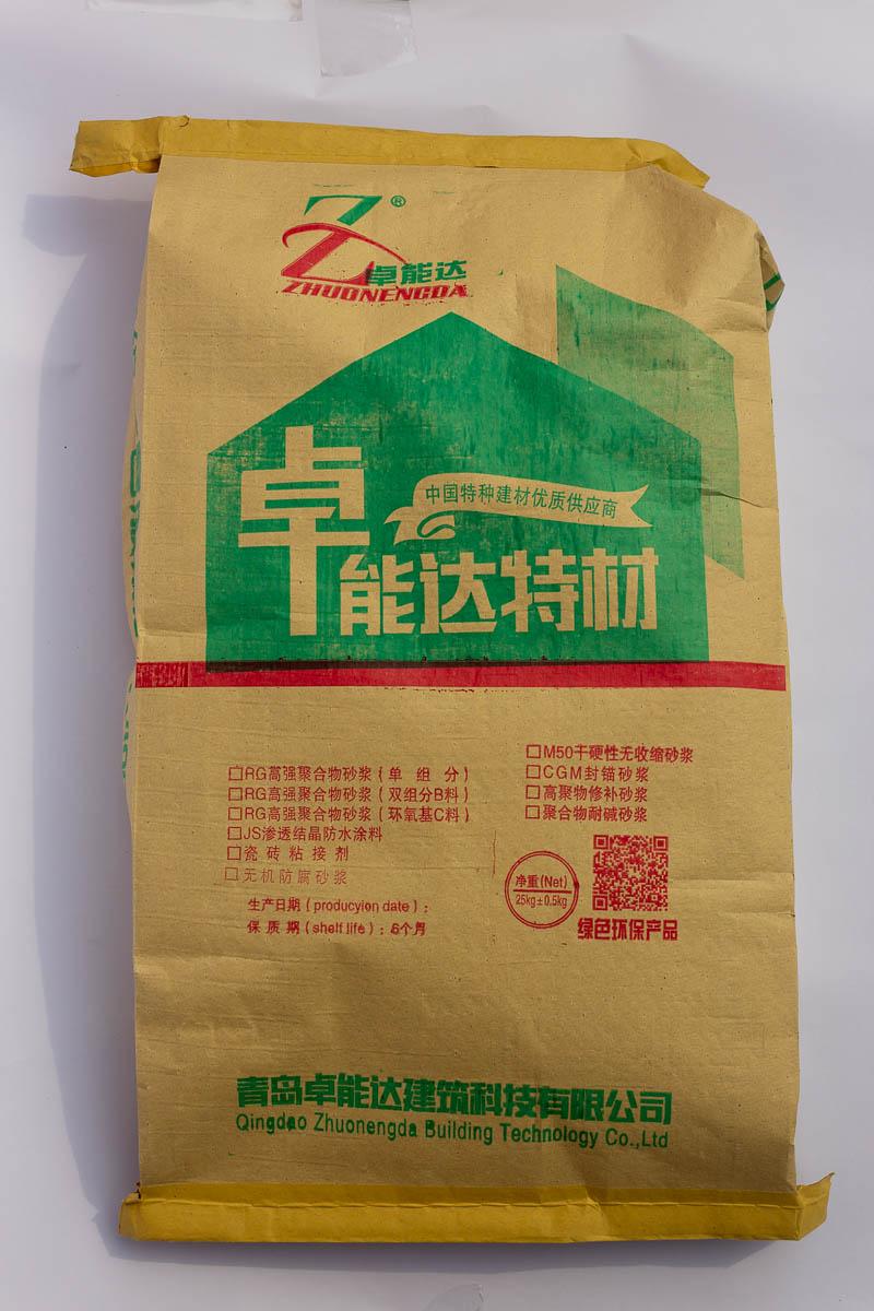 上海聚合物防水砂浆厂家