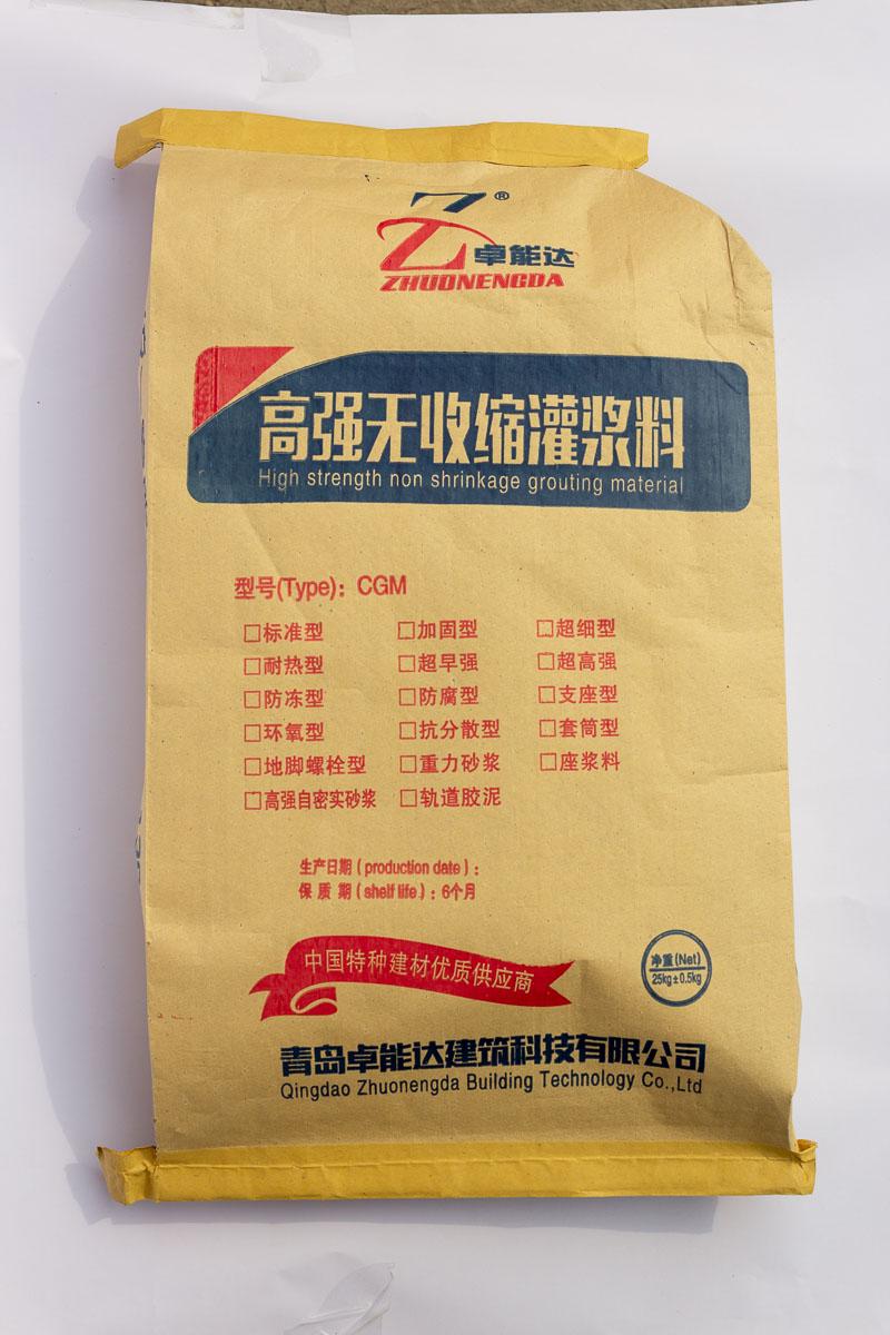 宁波聚合物防水砂浆批发
