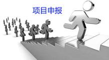 无锡新吴2021年高新技术企业补助金额