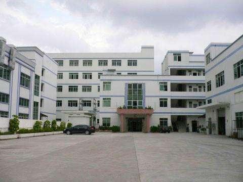 高層房屋質量安全檢測公司