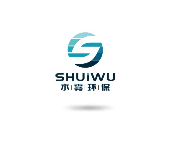重慶水霧環保科技有限公司