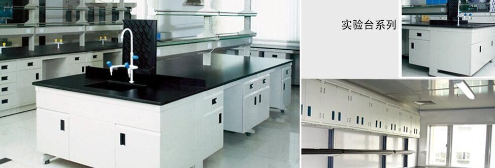 凉山实验室洁净系统设备