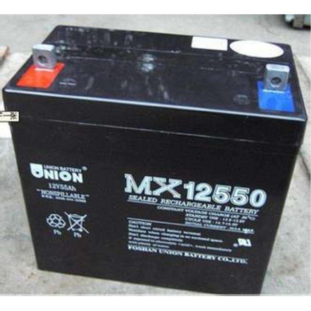 铅酸友联蓄电池应急电源