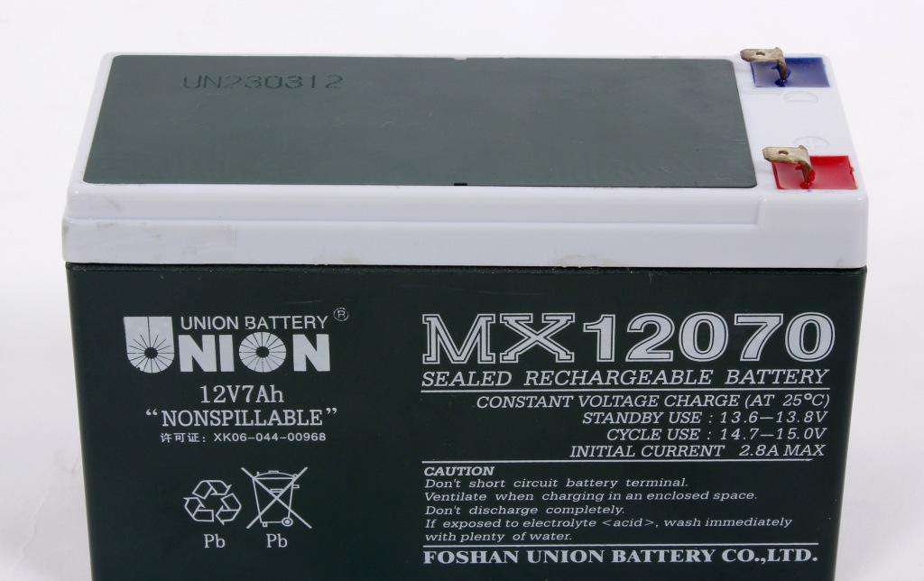 供应友联蓄电池全新质保