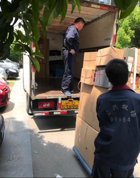 上海市虹口公兴搬家公司电话
