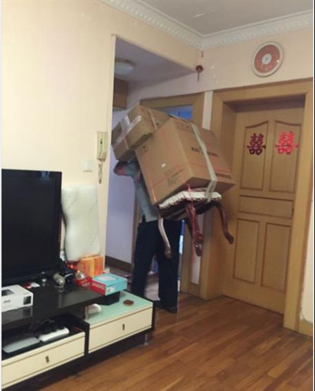上海杨浦区公兴搬运公司电话