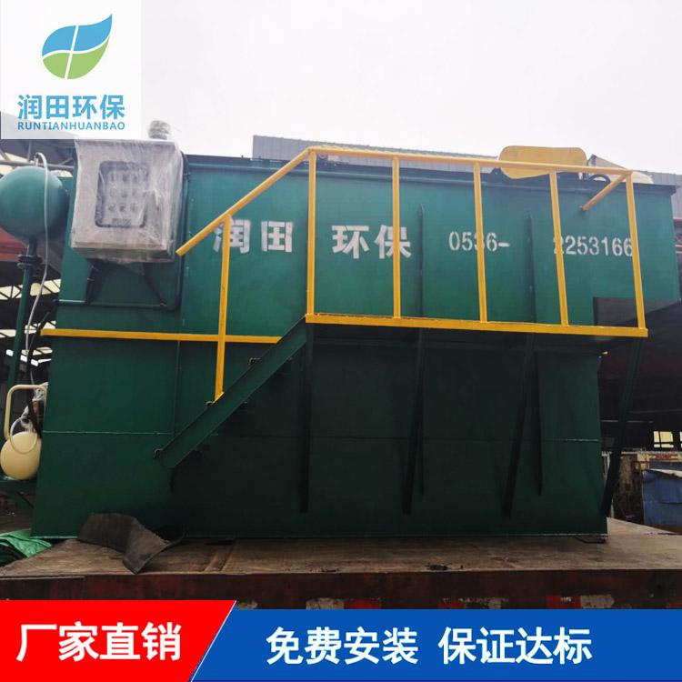 中央厨房污水处理设备供应商