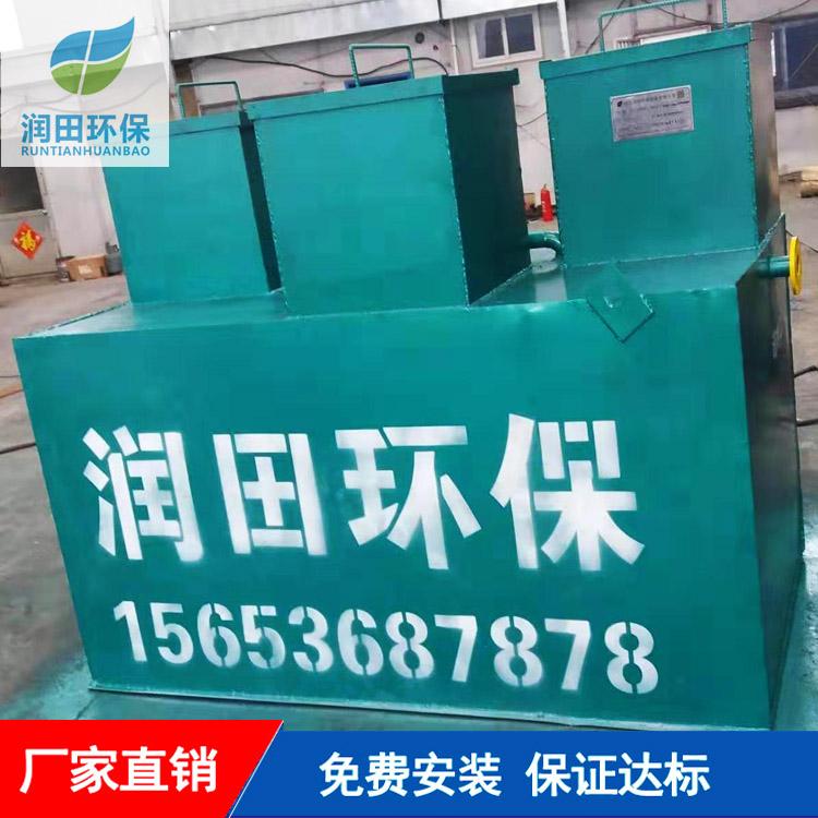 服务区一体化污水处理设备制作