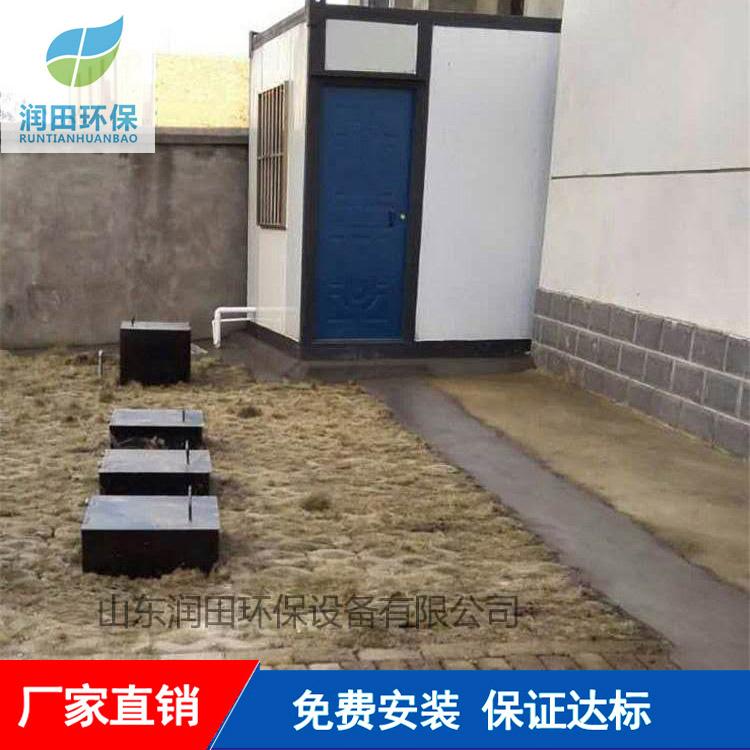 乡镇生化污水处理设备处理步骤