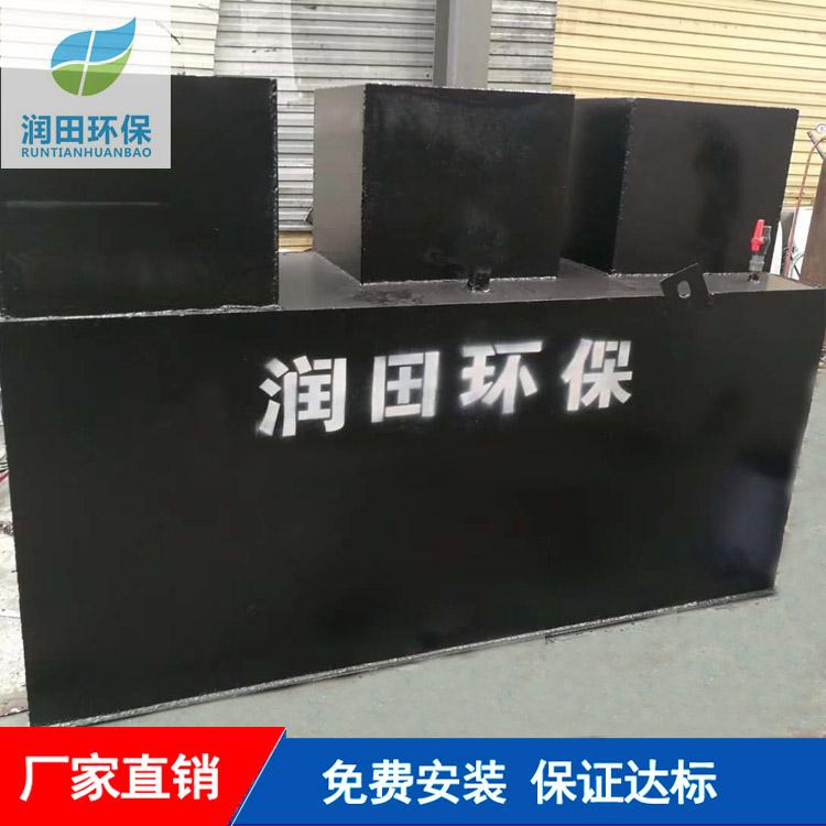 社区生化污水处理设备生产