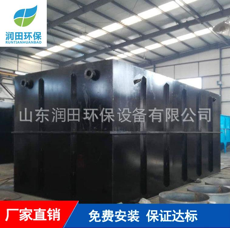 居民区一体化污水处理设备型号