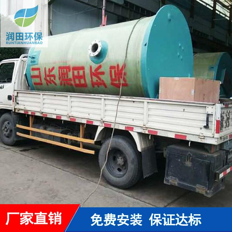 扬州新农村生活污水处理设备制造商