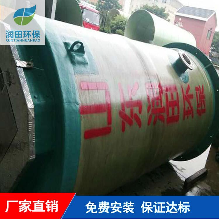 昆明新农村生活污水处理设备生产