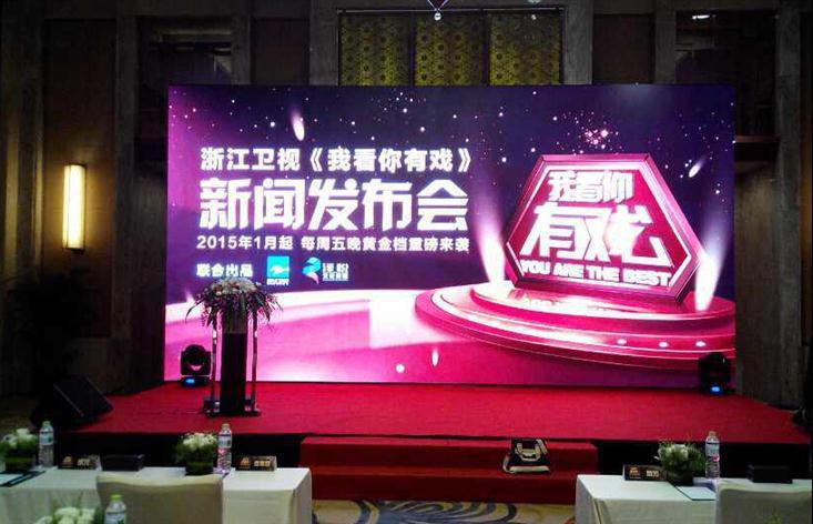 上海虹口活动舞台搭建公司