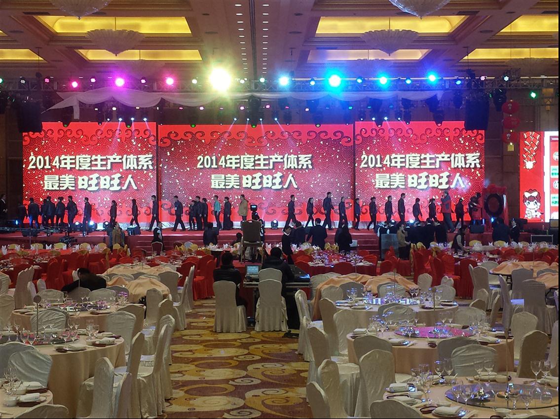 上海庆典舞台搭建