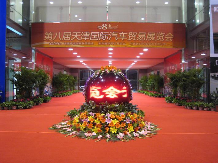 上海徐汇团建舞台搭建