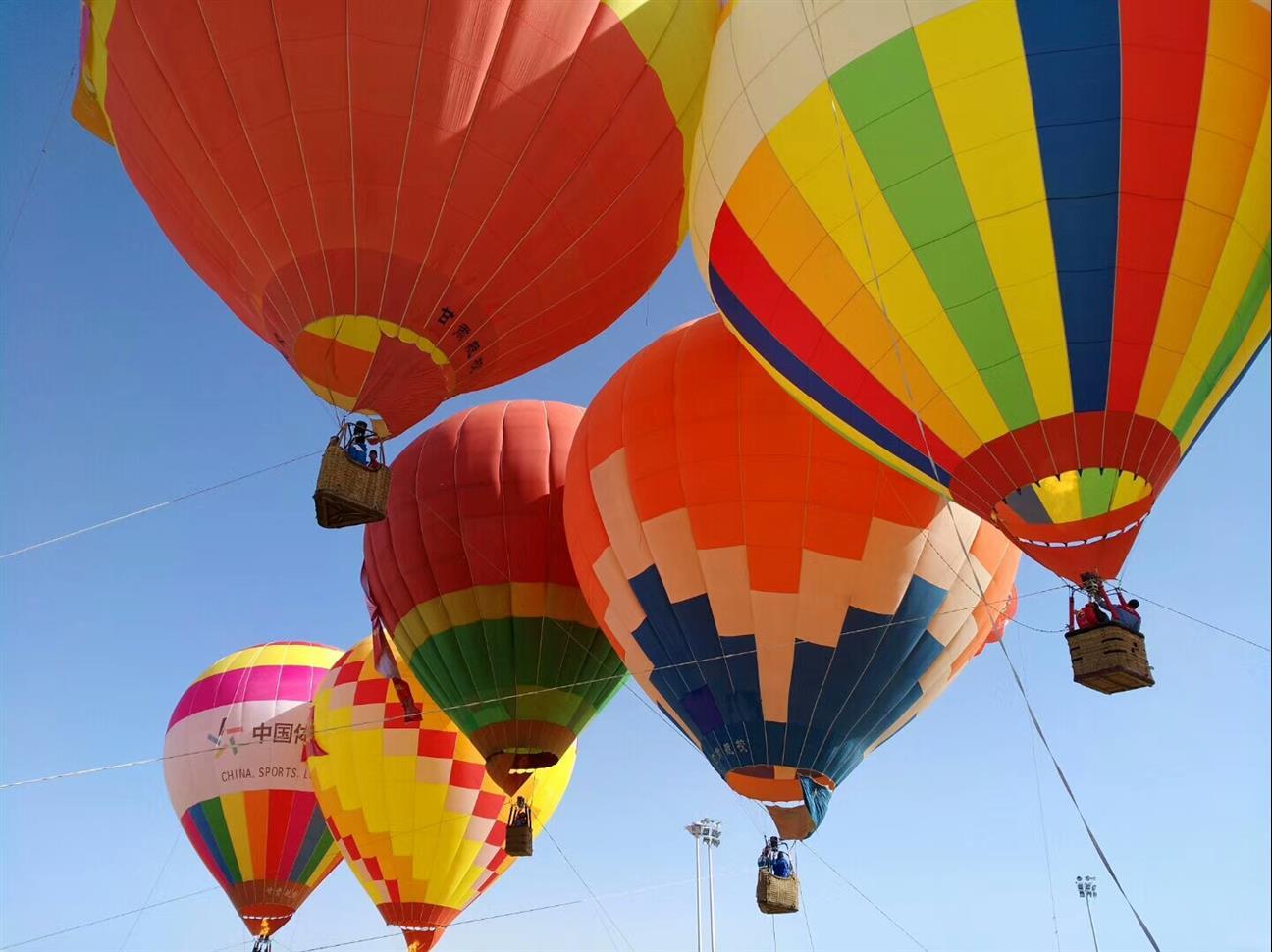 阿勒泰热气球项目