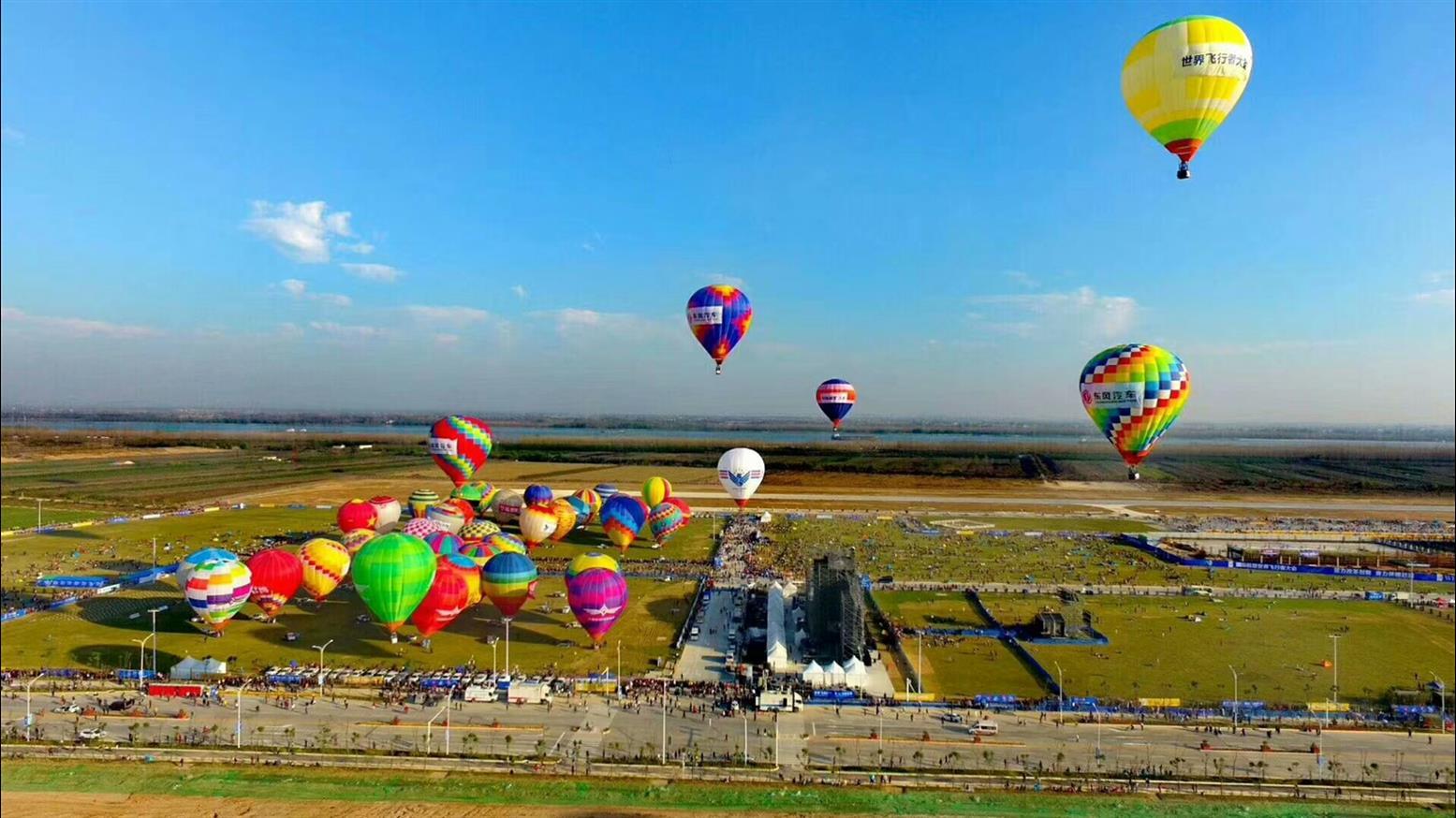 和田热气球项目出租
