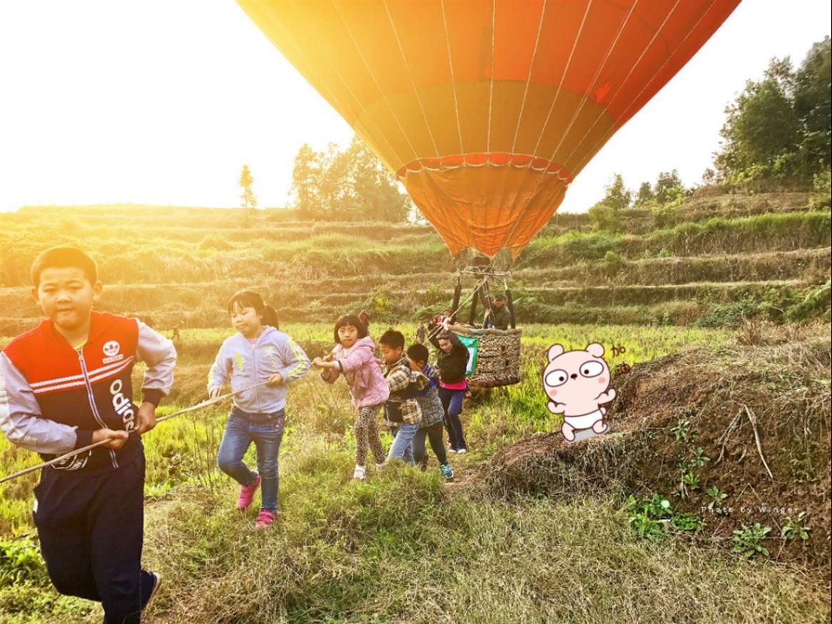 嘉峪关热气球项目