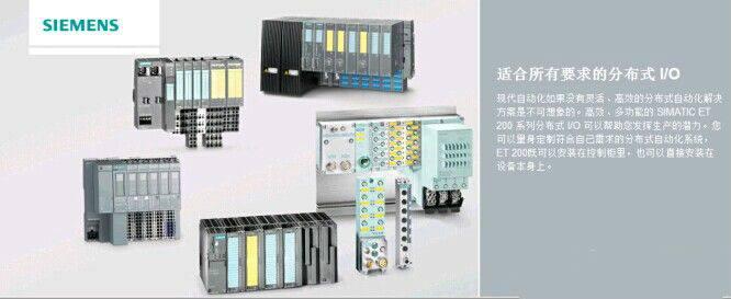 嘉兴西门子420变频器一级代理商