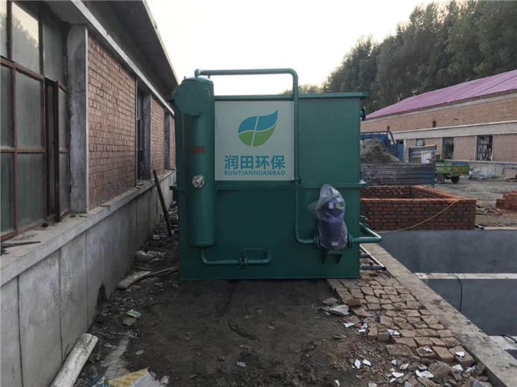 水洗厂污水处理设备处理流程