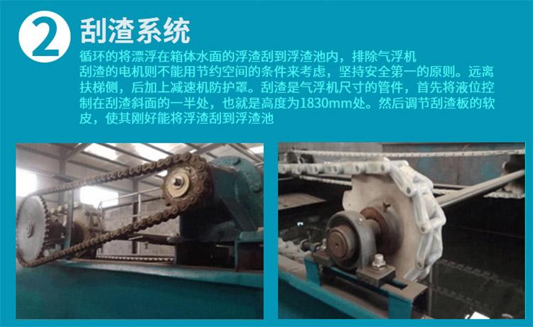 洗涤污水处理设备处理方法