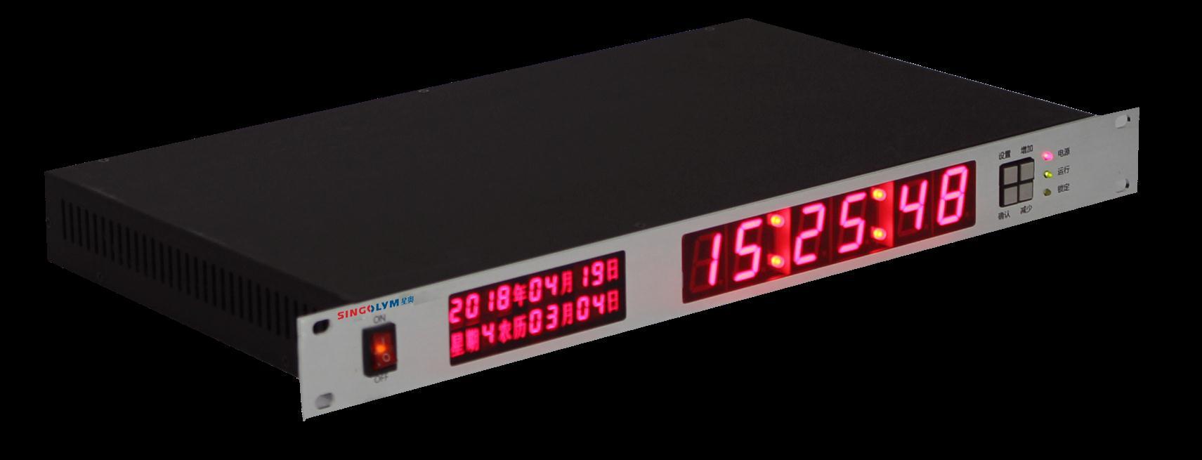 金华GPS标准时钟电话